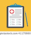 pen, medical, board 41170660