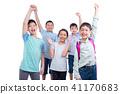 kids group children 41170683