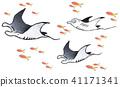 대왕쥐가오리, 만타가오리, 가오리 41171341