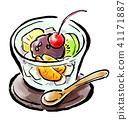 水果餡餅 混合的mitsumame 和xx 41171887