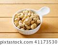 cashew nut, cashew nuts, cashews 41173530