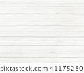 背景 - 板材 - 木紋 41175280