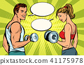 woman gym man 41175978