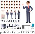 character, businessman, vector 41177735