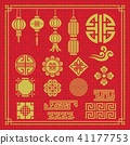 Chinese new year ornament,chinese lamp 41177753