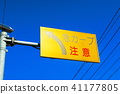 sharp curve attention, traffic sign, traffic signs 41177805