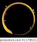 Round circle Gold brush character 41178531