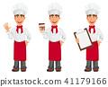 chef cook cartoon 41179166