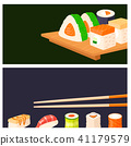sushi seafood vector 41179579
