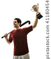 field hockey player man isolated silhouette white background 41180454