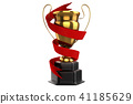 golden trophy with red ribbon isolated on white 41185629