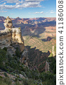Grand Canyon South Rim Scenic 41186008