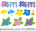 간단한 장마 일러스트 세트 수국 우산 장화 41186085