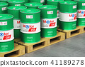 motor oil barrel 41189278