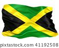 ธงประจำชาติของจาเมกา 41192508