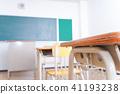 학교, 교실, 교육 41193238