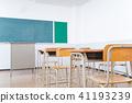 학교, 교실, 교육 41193239