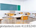 학교, 교실, 교육 41193240