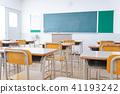 학교, 교실, 교육 41193242