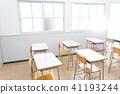 학교, 교실, 초등학교 41193244