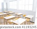 학교, 교실, 초등학교 41193245
