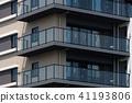 신축 아파트 41193806