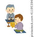 shogi, person, male 41195394