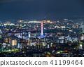 kyoto, night scape, night scene 41199464