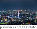 Night view of Kyoto (From Higashiyama summit park observatory) * Shot in April 2017 41199465