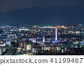 Night view of Kyoto (From Higashiyama summit park observatory) * Shot in April 2017 41199467