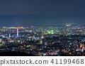kyoto, night scape, night scene 41199468