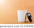 Disposable Paper Cup of Coffee. 41199996