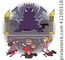 面對魔鬼的勇者 41200316