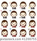 가방 초등학생 소년 소녀 얼굴 표정 귀여운 아이콘 세트 41200755