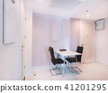 Modern white kitchen room interior an dining table 41201295