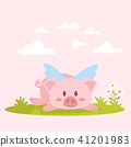 cute pink lying pig with wings 41201983
