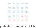 세탁 아이콘 41203937