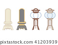 Funeral illustration material 41203939