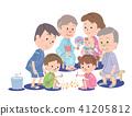 家庭 家族 家人 41205812