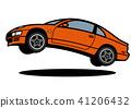 Nostale國內跑車橙色顏色跳躍的汽車例證 41206432
