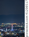 Night view of Kyoto (From Higashiyama summit park observatory) * Shot in April 2017 41206517
