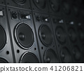Multimedia  acoustic sound speaker system. 41206821