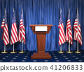 Podium speaker tribune with USA flags. Briefing 41206833
