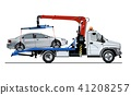 Vector tow truck template isolated on white 41208257