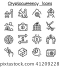 Cryptocurrency icon set in thin line style 41209228