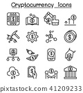 Cryptocurrency icon set in thin line style 41209233