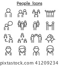 people icon set in thin line style 41209234