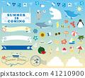 夏天 夏 著了色的 41210900