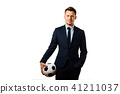 ball, suit, male 41211037