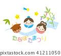 Tanabata 012 41211050